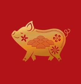 Китайский гороскоп на 2022 год Водяного Тигра для Свиньи
